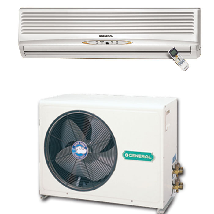 General 2 Ton Split Ac  price in Bangladesh, General Ac 2 Ton price in Bangladesh