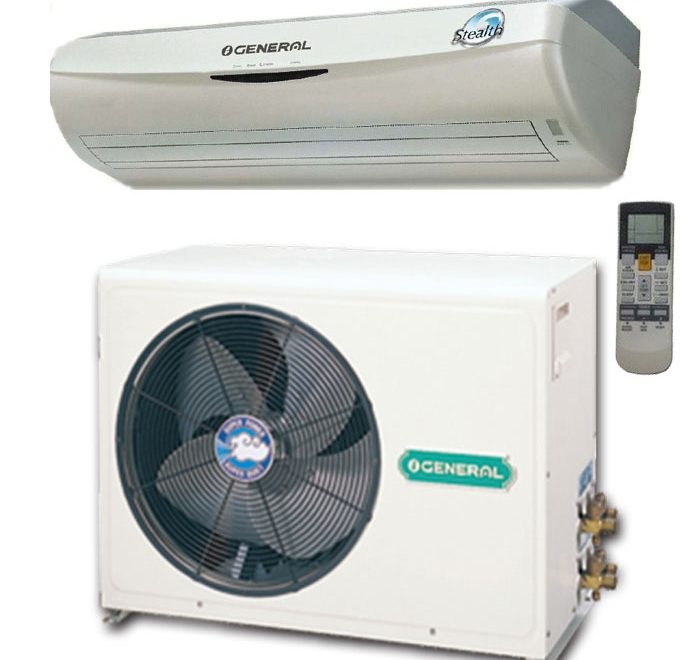 General 2 Ton Air Conditioner Price Bangladesh, General Ac 2 Ton price Bangladesh, General 2 Ton split ac price Bangladesh, General 2 Ton Ac price Bangladesh, General Ac price Bangladesh, General split ac price Bangladesh ,