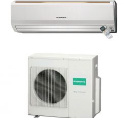 General Ac 2 Ton price in Bangladesh, General Ac price in Bangladesh