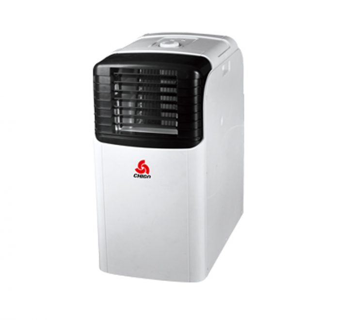 portable air conditioner in Bangladesh, portable ac price in bd, best portable ac price in bd, 1 ton portable ac price in bd