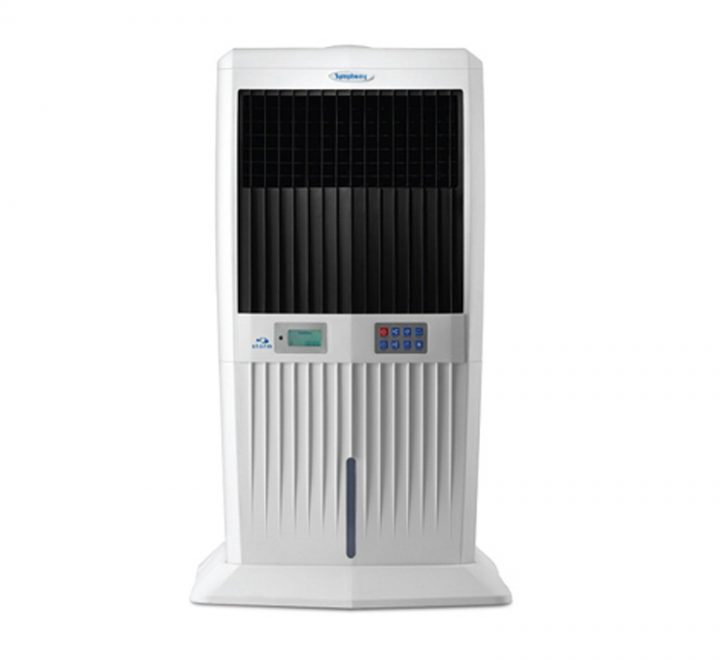 air cooler price in Bangladesh, symphoney air cooler price in bd,