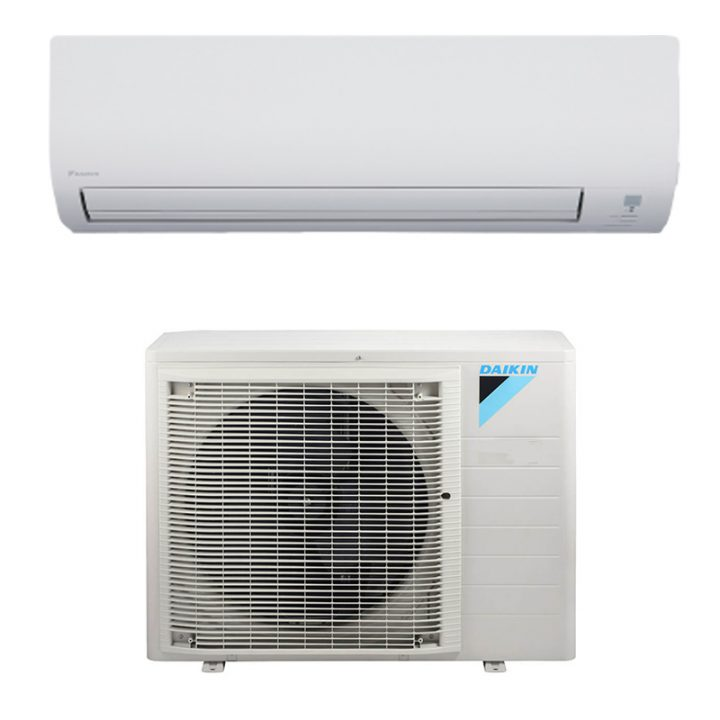 Daikin Ac price Bangladesh, Daikin Ac 1 Ton price Bangladesh, Daikin Air Conditioner price list Bangladesh, Daikin Split Ac price Bangladesh, Daikin Ac showroom Dhaka Bangladesh.