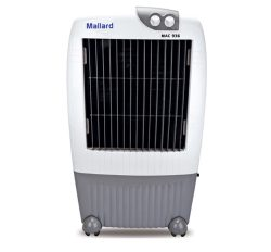 Air cooler price in bd, air cooler in bangladesh, best air cooler in bangladesh